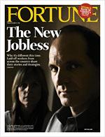 fortune_20090216_150